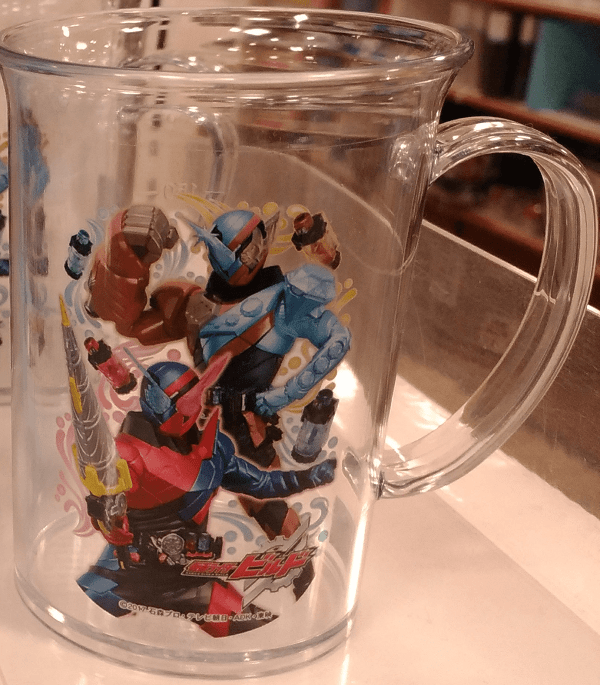 仮面ライダービルドの「透明コップ」の画像